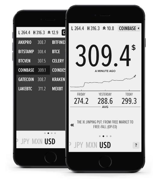 btcreport - cours du bitcoin pour iphone